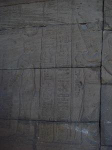 templo debod madrid - desbravando madrid